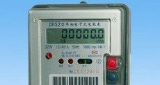 عداد كهرباء مسبق الدفع