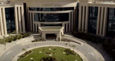 وزارة الداخلية - أرشيفية