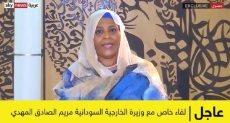 مريم الصادق المهدي وزيرة الخارجية السودانية