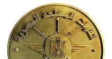القوات المسلحة المصرية