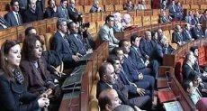البرلمان المغربي _ أرشيفية