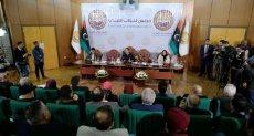 مجلس النواب الليبى