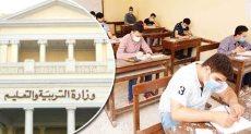 التربية والتعليم ولجان امتحانات - أرشيفية