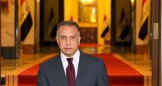 رئيس الوزراء العراقى مصطفى الكاظمى