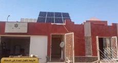 إنشاء 40 وحدة طاقة شمسية بفروع الإسعاف بمحافظات