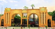 جامعة المنصورة- أرشيفية