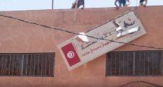 اقتحام مقر حركة النهضة فى تونس - صورة أرشيفية