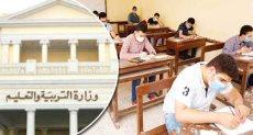 وزارة التعليم - امتحانات الثانوية - أرشيفية