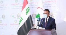 وزير الصحة العراقى