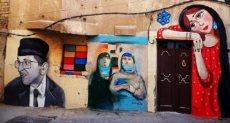 جداريات فى شوارع بغداد