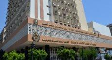 وزارة التعليم العالى