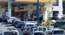 محطات الوقود فى لبنان