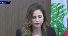 منال عبد الصمد وزيرة الإعلام فى حكومة تصريف الأعمال اللبنانية