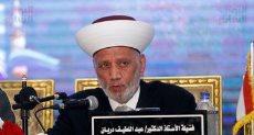 مفتى لبنان الشيخ عبد اللطيف دريان